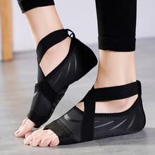 Новинка; мягкая обувь для йоги; удобная Тканевая обувь для тренировок для женщин и девочек; Нескользящие тапочки; обувь для похудения; женские носки; кроссовки; большие размеры