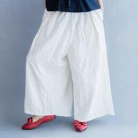2017 Summer Women Loose Style Elastic Waist White Casual Cotton Linen Pants