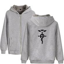 Fullmetal Alchemist Hoodie #12