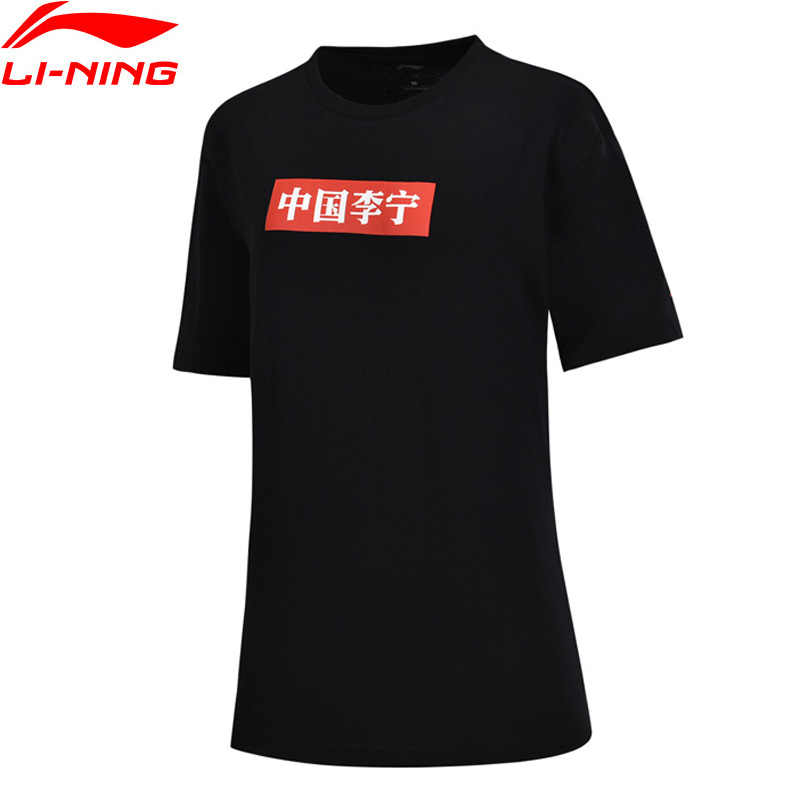(Break Code) li-Ning Unisex China LI-NING Sport T-shirt 100% Katoen Regular Fit Voering Li Ning Sport Tee Tops AHSN694 MTS2863