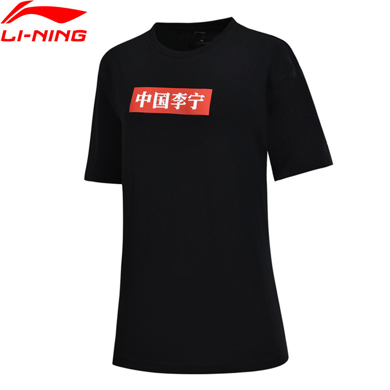 Li-Ning Unisex CHINA LI-NING Sports T-Shirt 100% Cotton Regular Fit LiNing Li Ning Vintage Sport Tee Tops AHSN694 MTS2863
