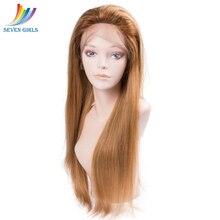 Sevengirls düz #27 tam sırma insan saçı peruk malezya işlenmemiş insan saçı peruk ön koparıp bebek saç ücretsiz kargo
