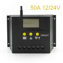 50A Solar Panel Charging Controller Battery Regulator 12-24V LCD Display Intelligent PWM Charge Mode