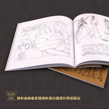 One Piece Theme Coloring Book