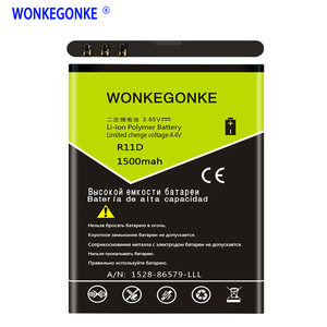 WONKEGONKE For GINZZU R11D Battery Cell Phone High Quality Batteries(China)