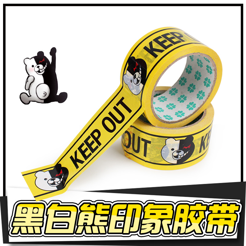 <font><b>Danganronpa</b></font>: Trigger Happy Havoc keep out Tape Cosplay Prop Tapes monokuma image