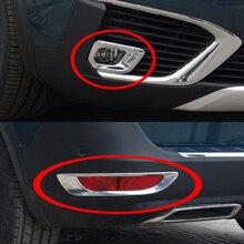 Для Peugeot 5008 2017 2018 ABS Chrome спереди или сзади Назад Туман свет лампы Крышка отделка 2 шт. Интимные аксессуары авто отделкой стайлинга автомобилей