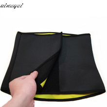 Hot shapers pós-parto cinto trainer cintura cincher tummy trimmer shaper slimming underwear cintura instrutor corset shapewear cinto