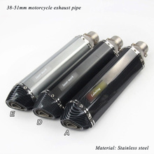 Motorcycle Silencer Exhaust Tail System Modified 38-51mm Muffler Tip Pipe With Removable DB Killer For GSX150R KPR150NK