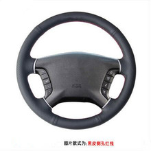 Car Styling DIY Hand-stitched Genuine Leather Steering Wheel skin Cover For Mitsubishi delica D5 Pajero 2007-2014