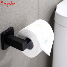 5 Year Warranty High Quality Wholesale Promotion Premium Matte Black Toilet Tissue Hanger Brass Bathroom Rolling Paper Holder