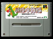 Karty do gry: 46 Okunen Monogatari Harukanaru Eden on (japońska wersja NTSC!!)
