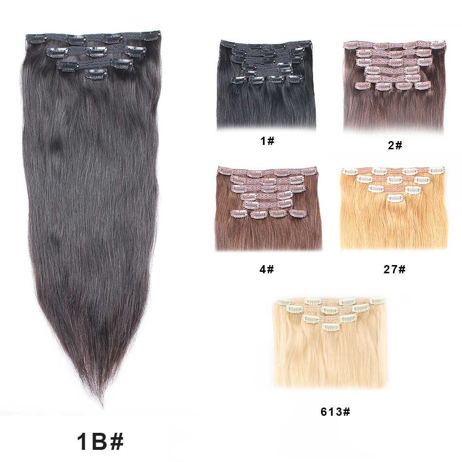Maxglam прямые человеческие волосы для наращивания бразильские волосы Remy зажимы ins 100 г/9 шт 140 г/шт. 1 # 1B #2 #4 #27 #613