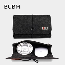 2017 Scorching Model BUBM Digital Storage Bag, Wool Felt Bag Pouch For Macbook Laptop computer Adapt And Mouse Case, Free Drop Delivery DS01