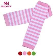 MUQGEW, новинка, Лидер продаж, модные детские сапоги гетры с манжетами для девочек, детские гетры для девочек детские гетры