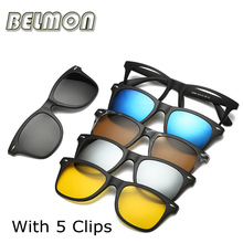 موضة النظارات الإطار الرجال النساء مع 5 قطع كليب على النظارات الشمسية الاستقطاب النظارات المغناطيسية الذكور القيادة قصر النظر البصرية RS120