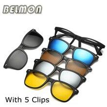 Di modo Montatura per occhiali Delle Donne Degli Uomini Con 5 Pezzi di Clip Su Occhiali Da Sole Polarizzati Occhiali Magnetici Maschio di Guida Miopia Ottico RS120