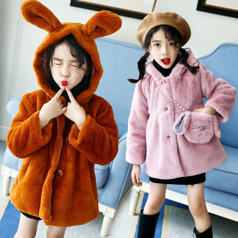 Baby Autumn Winter Waistcoat Children's Rabbit Ears Girls Artificial Fur Coat Kids Faux Fur Fabric Clothes Fur Thickening Coat