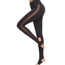 2017 Ladies Mesh Pants See Through Leggings Casual Womens Black Wide Waistband Mesh Insert Stirrup Leggings