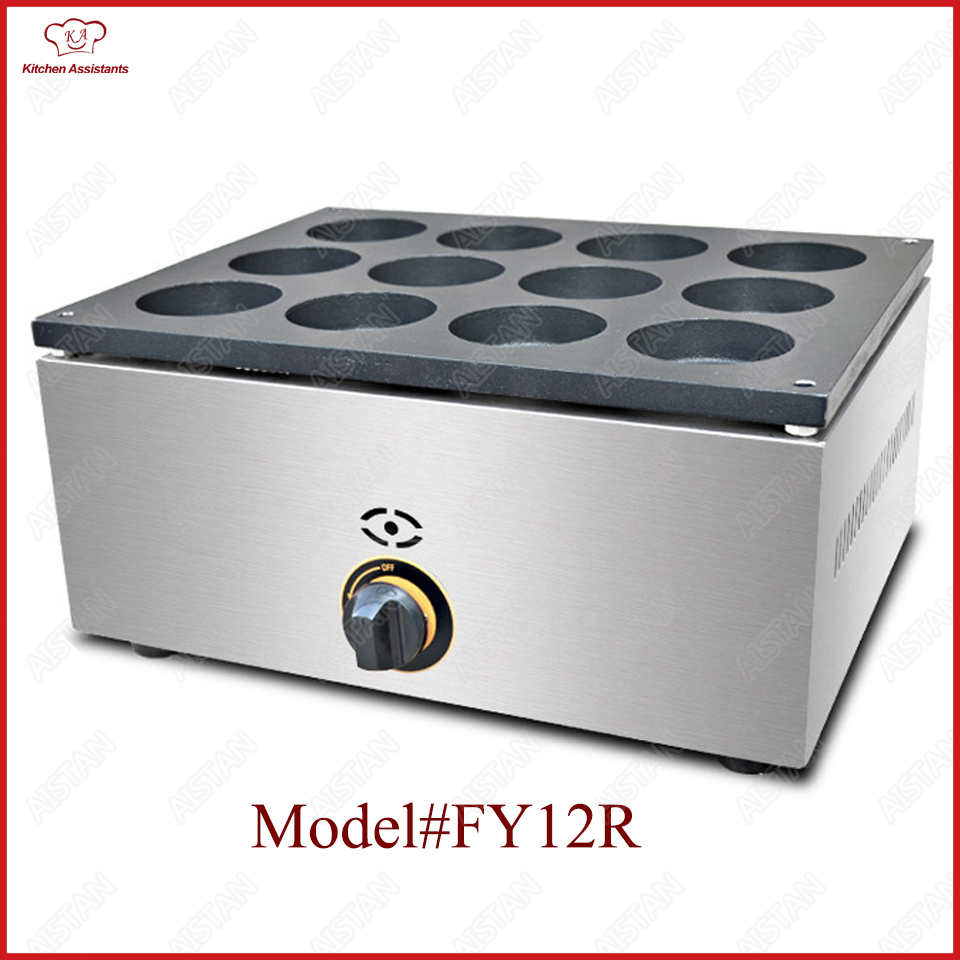 FY Series Gas Egg Hamburger Pie/Red Bean Pie Cake/Dorayaki Snack machinery for commercial use musiland 01us mark2 usb hifi external sound card hardware decoding dsd support 32bit 384khz
