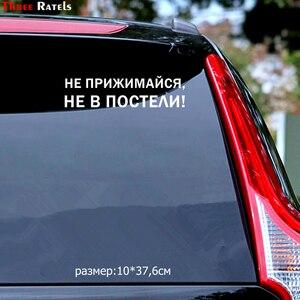 Image 3 - Three Ratels TZ 1332 #10*37.6cm 15*56.5cm 1 2 sztuk samochodów naklejki nie tulić się nie jest na łóżku śmieszne naklejki samochodowe auto deca