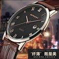 Sanda 7mm super slim hombres reloj de cuarzo ocasional de las mujeres del cuero genuino de la marca del reloj de negocios de cuarzo analógico reloj de los hombres de p188