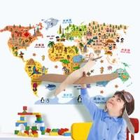 Anime cartoon world map PVC wall stickers kindergarten living room bedroom shop children's room wall stickers