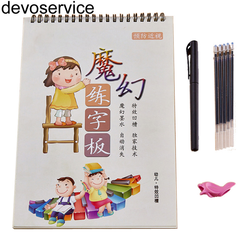 Chinese Book Childrens Books Reusable Use Word Pen Copybook Hard Pen Study Calligraphy Copybook Learn Writing Supplies