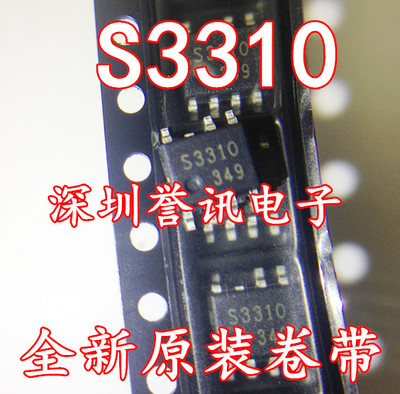 Free Shipping 10PCS SEM3310 S3310 sop7 free shipping 10pcs ad7825br ad7825