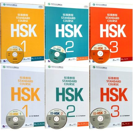 6PCS Chinese English Bilingual Exercise Book HSK Students Workbook And Textbook  :Standard Course HSK 1-3