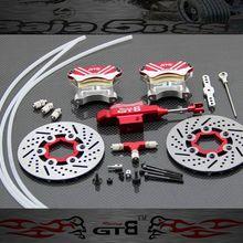 GTB передние 2 колеса гидравлический тормоз часть KM HPI 112457 QQ 5B#110190 5T#109964 5SC SS#105734 KingMotor T1000 5T ROVAN 30.5CC