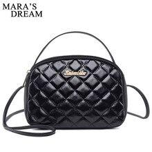 Mara's Dream, винтажная маленькая сумка из искусственной кожи с клапаном, женская сумка через плечо, мини-сумка на молнии, Ретро стиль, черный, коричневый цвет