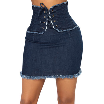 High Waist Casual Denim Skirt