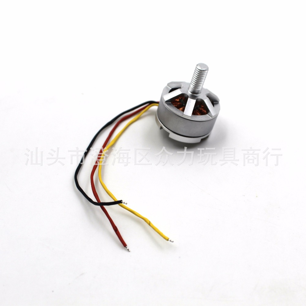 Original MJX B3 spare parts brushless motor fit for MJX Bugs 3 remote control drone accessories for mjx b3 bugs brushless rc drone 7 4v 1800mah 25c li po battery mjx b3 battery 1 3pcs batteries xt30