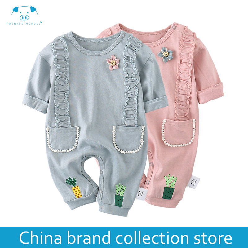 baby clothes Autumn newborn boy girl clothes set baby fashion infant baby brand products clothing bebe newborn romper MD170Q073 2017 hot newborn infant baby boy girl clothes love heart bodysuit romper pant hat 3pcs outfit autumn suit clothing set