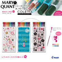Pilot MARY QUANT Hi Tec C Coleto Gel Multi Pen Refill 0 4 Mm Limited 10