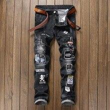 2017 Европейский Американский Стиль мужчин джинсы люксовый бренд мужские джинсовые брюки джинсы Тонкий Прямой черный Лоскутные джинсы брюки для мужчин