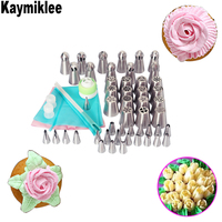 KAYMIKLEE 56PCS/SET Nozzle Icing Cake Decorating Piping Tips Steel Nozzle Cake Balls Decoration Tools CS112