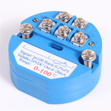 0-100 Celsius 4-20MA RTD PT100 SBW Temperature Meter Transmitter Module Isolated Sensor 0-100 Degree 4-20mA(China)