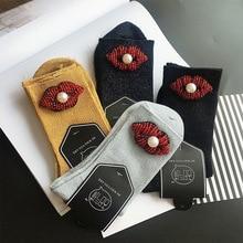 MIARA.L Koreas new silver onion lip pattern stacked socks tube heap joker  for women