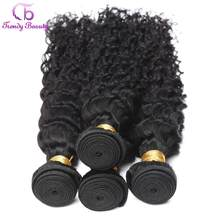 Trendy Beauty Hair Peruvian Deep Curly Non Remy 100% paquetes de tejido de cabello humano 4 unids a Deal 8 pulgadas 30 De Color Natural sin derramamiento(China)
