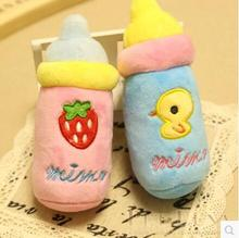 Free shipping 15cm one piece dog puppy chew squeaker squeaky plush pet dog toys Pink/Blue