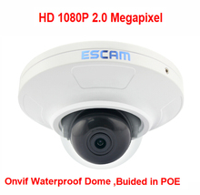 ESCAM HD3200 UFO  ONVIF 1080P HD  P2P Surveillance Security IP  Camera Outdoor IP66 Waterproof