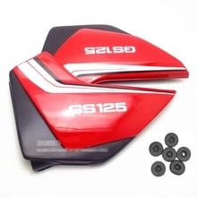Новые мотоциклетные GS125 крыло края топливный бак боковую крышку панели для Suzuki 125cc GS 125 обтекателя запасные части(ABS) красный цвет
