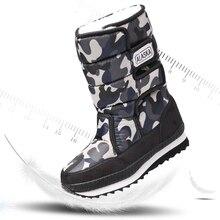 Обувь для мальчиков; зимние ботинки в камуфляжном стиле; большие размеры от 27 до 41; зимние ботинки на нескользящей подошве; Детские теплые ботинки с густым мехом;