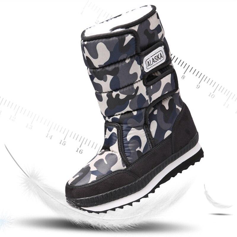 Зимние камуфляжные ботинки для мальчиков, размеры 27-41