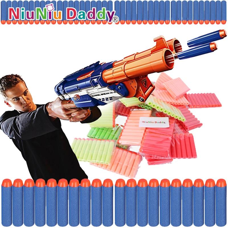 Детские игрушки для игр