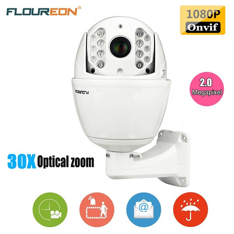 """bilder für FLOUREON 7 """"1080 P HD 4,6-138mm 30X ZOOM Ip-kamera CCTV PTZ überwachungskamera IR-CUT Wasserdichte vario Dome Outdoor Kamera"""