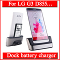 3 in1 Desktop Micro USB Dock Station G3 Charger Data Sync Cradle Docking Stand BL-53YH battery charger for LG G3 D855 D850