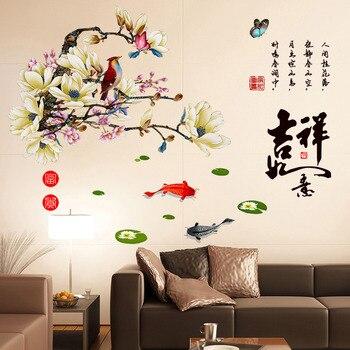 [Fundecor] Chinesische Malerei Kalligraphie Blumen Fisch Schmetterling Wand  Aufkleber Wohnkultur Wohnzimmer Tapete Für Schlafzimmer